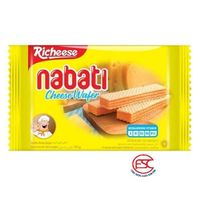 Nabati Cheese flavour Image