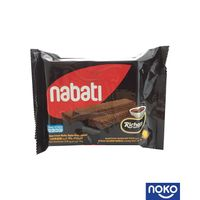 Nabati Chocolate Wafer Image