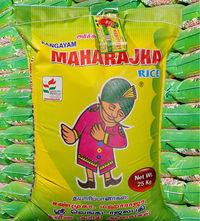 Maharaja Boiled rice OLD (பொன்னி அரிசி) Image