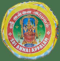 Sri Annai  Appalam  Image