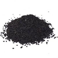 DB Black cumin seeds (karuppu jeeragam) Image