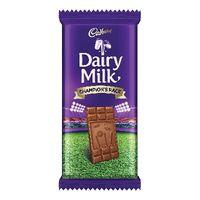 Cadbury dairy milk champions pack Image
