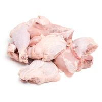DB Chicken chilly cut with skin Image