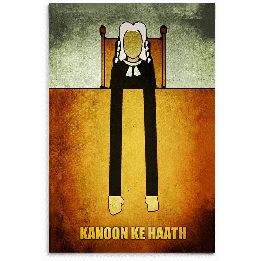 DailyObjects Kanoon Ke Haath Medium Wall Art Print Buy Online in ...