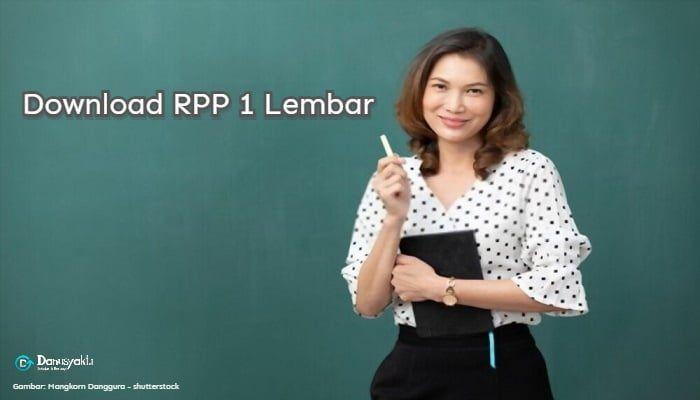 Download RPP 1 Lembar