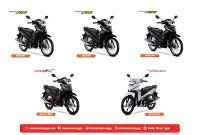 Spesifikasi Lengkap New Honda Revo FI
