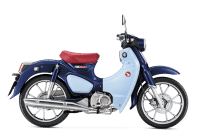 Cover Honda Super Cub 2020
