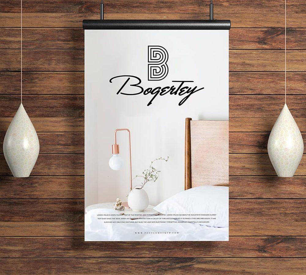 Poster, Copper, black and white, Furniture & Interior