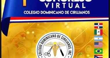 Colegio de Cirujanos ofrece detalles de su congreso virtual