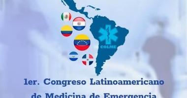 Realizarán 1er. Congreso Latinoamericano de Medicina de Emergencia Virtual
