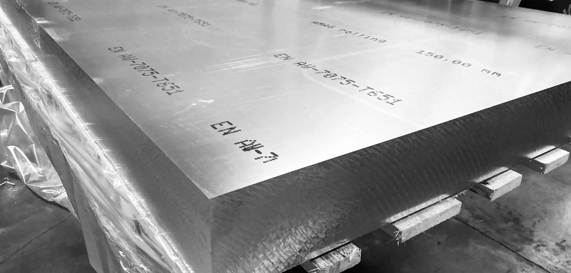 Aluminium Plates and Plain Metal Sheets