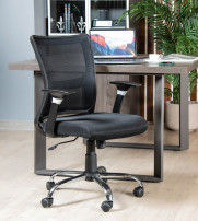 MELIS OFFICE CHAIR