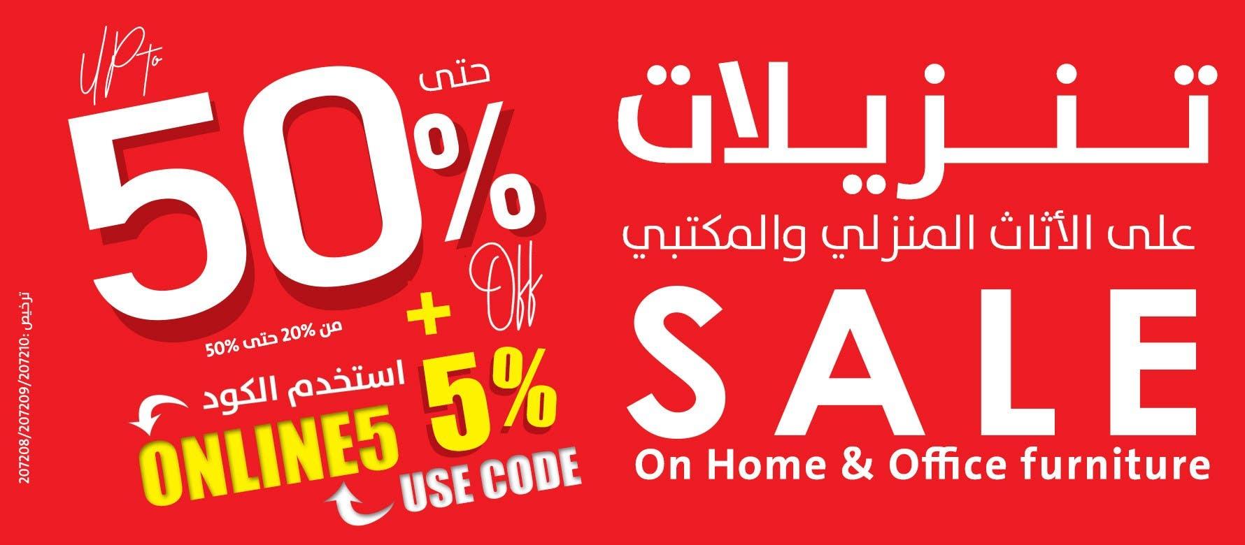 Saudi SALE upto 50% Eng