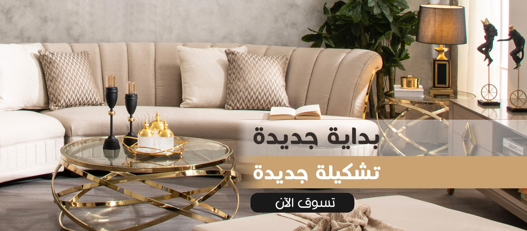 Kuwait New Collection Arb