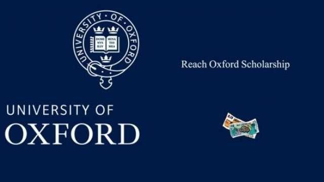 Oxford-Pershing-Square-Graduate-Scholarships.jpg