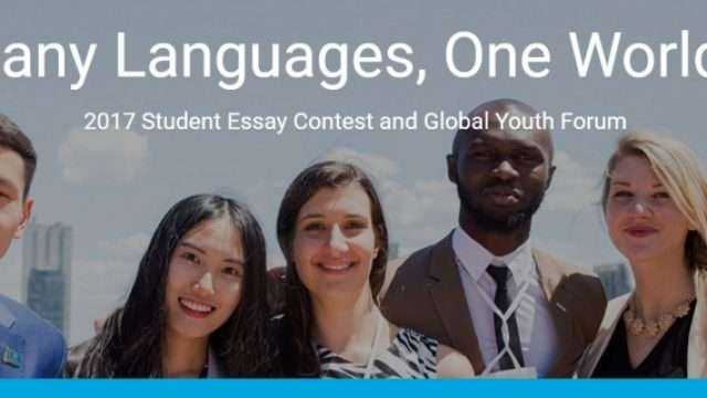 Many-Languages-One-World-Student-Essay-Contest.jpg