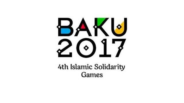 Azerbaijan-Islamic-Solidarity-Games-Operations-Committee-AISGOC-announces-Internship-Program.jpg