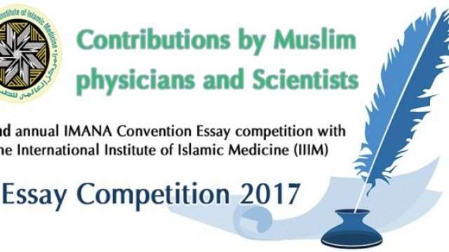 IMANA-Convention-Essay-Competition.jpg