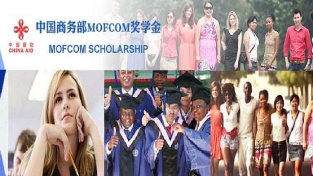 MOFCOM-Scholarship-in-China.jpg