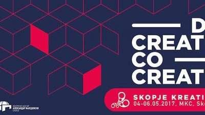 """Почнува шестиот фестивал """"Скопје Креатива 2017"""""""