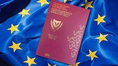 Во овие земји може да купите ЕУ пасош