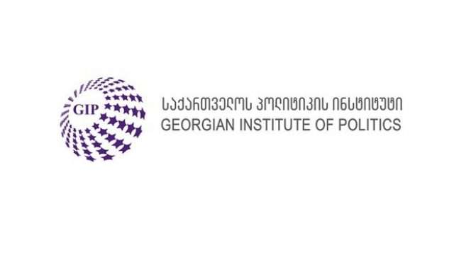 Call-for-Applications-Black-Sea-Summer-University-2017-in-Tbilisi.jpg