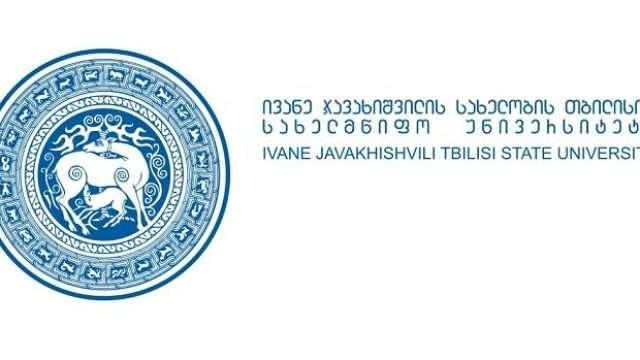 Call-for-Applications-III-International-Conference-Politics-around-Caucasus.jpg