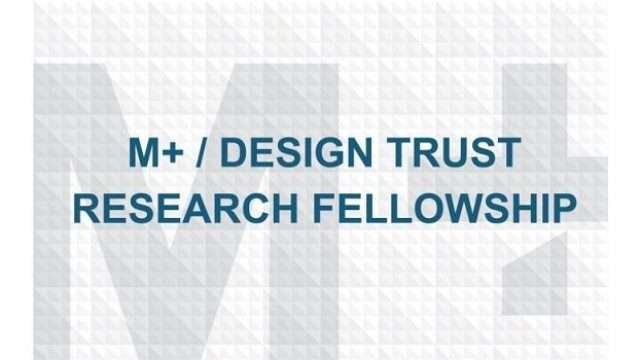 Call-for-applications-M-Design-Trust-Research-Fellowship-2018-in-Hong-Kong.jpg