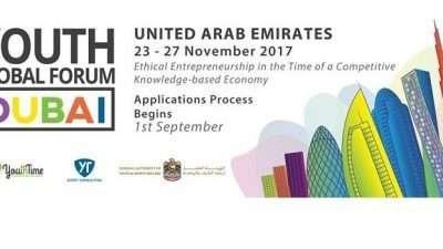 Глобален младински форум во Дубаи, ОАЕ