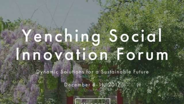Yenching-Social-Innovation-Forum-2017-in-China.jpg