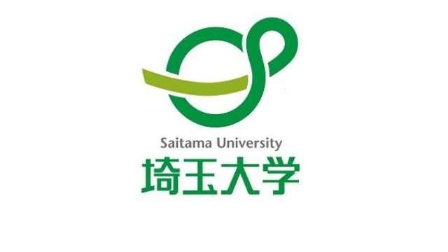 Yamada-Foundation-Scholarship-for-International-Students-at-Saitama-University-in-Japan-2018.jpg