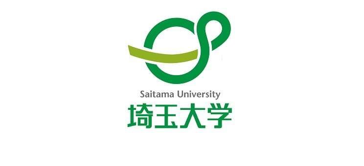 Yamada-Foundation-Scholarship-for-International-Students-at-Saitama-University-in-Japan-2018.jpg