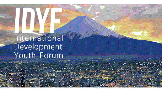 Call-for-Applications-International-Development-Youth-Forum-2018.png