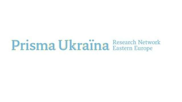Call-for-Applications-Prisma-Ukra-na-Visiting-Fellowship-2018.jpg