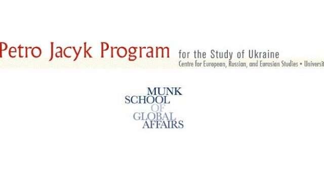 CfP-Petro-Jacyk-Post-Doctoral-Fellowship-in-Ukrainian-Politics-Culture-and-Society-2018-2019.jpg