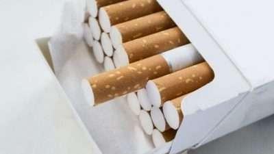 Внимавајте, пушењето на овие цигари предизвикува опасен рак