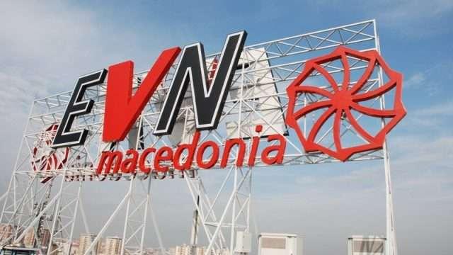 evn-makedonija.jpg