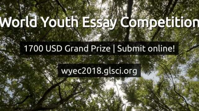 World-Youth-Essay-Competition-2018.jpg