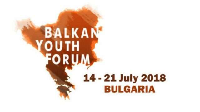 Balkan-Youth-Forum-2018-Bulgaria.jpg