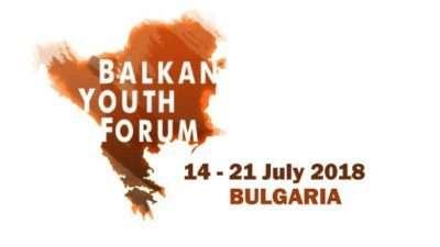Балкански младински форум 2018, Бугарија
