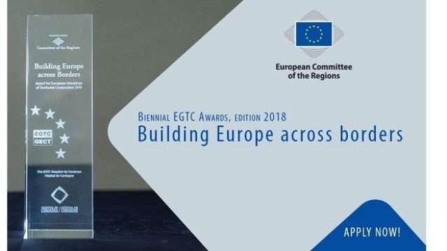 Call-for-applications-Building-Europe-Across-Borders-EGTC-Award-2018.jpg