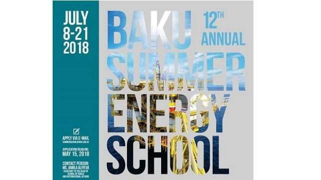 Call-for-Applications-Baku-Summer-Energy-School-2018.jpg