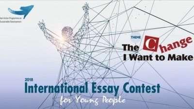 Меѓународен натпревар за есеи за млади луѓе
