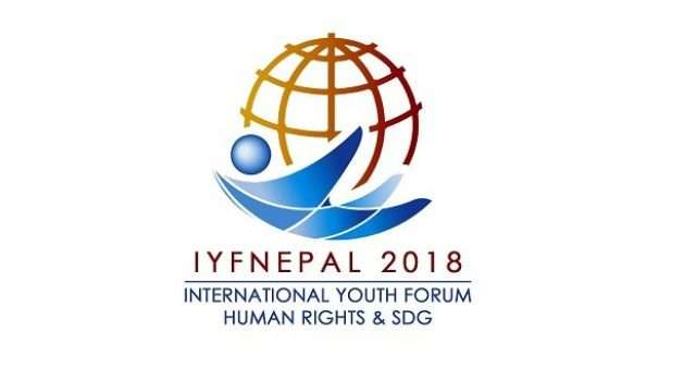The-International-Youth-Forum-on-Human-Rights-and-Sustainable-Development-Goals-2018.jpg