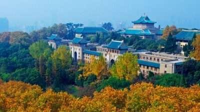 Стипендии за меѓународни студенти на Универзитетот Вухан во Кина