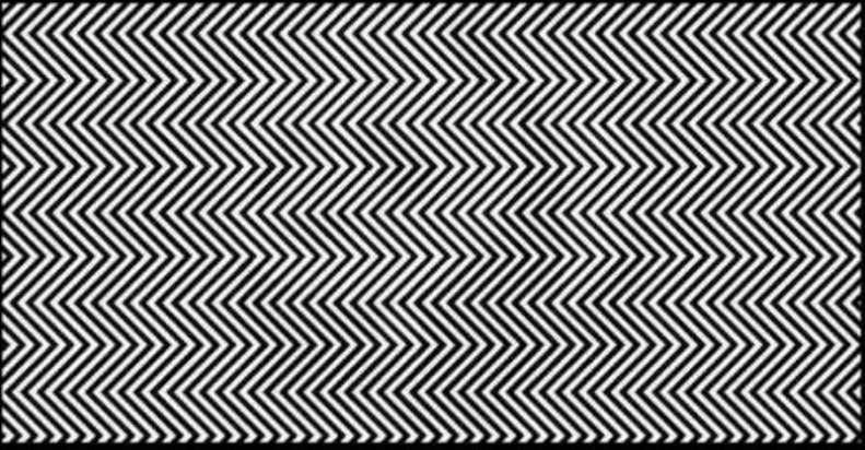 opticka-ilizuha.jpg