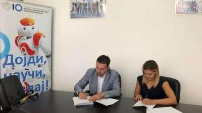 ФИНКИ стана почесен член на Асоцијацијата за е-трговија на Македонија