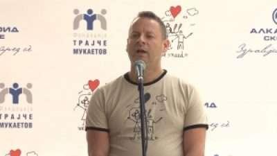 """На хуманитарниот пикник на """"Алкалоид"""" донирани над милион денари за здружението """"Живот со предизвици"""""""