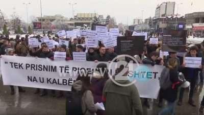 Пропадна средбата на тетовските студенти со ректоратот на Универзитетот