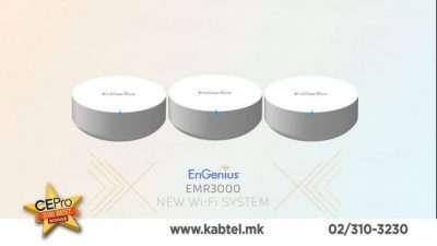 Меш Вифи е една од најновите технологии за бизнисите и домовите